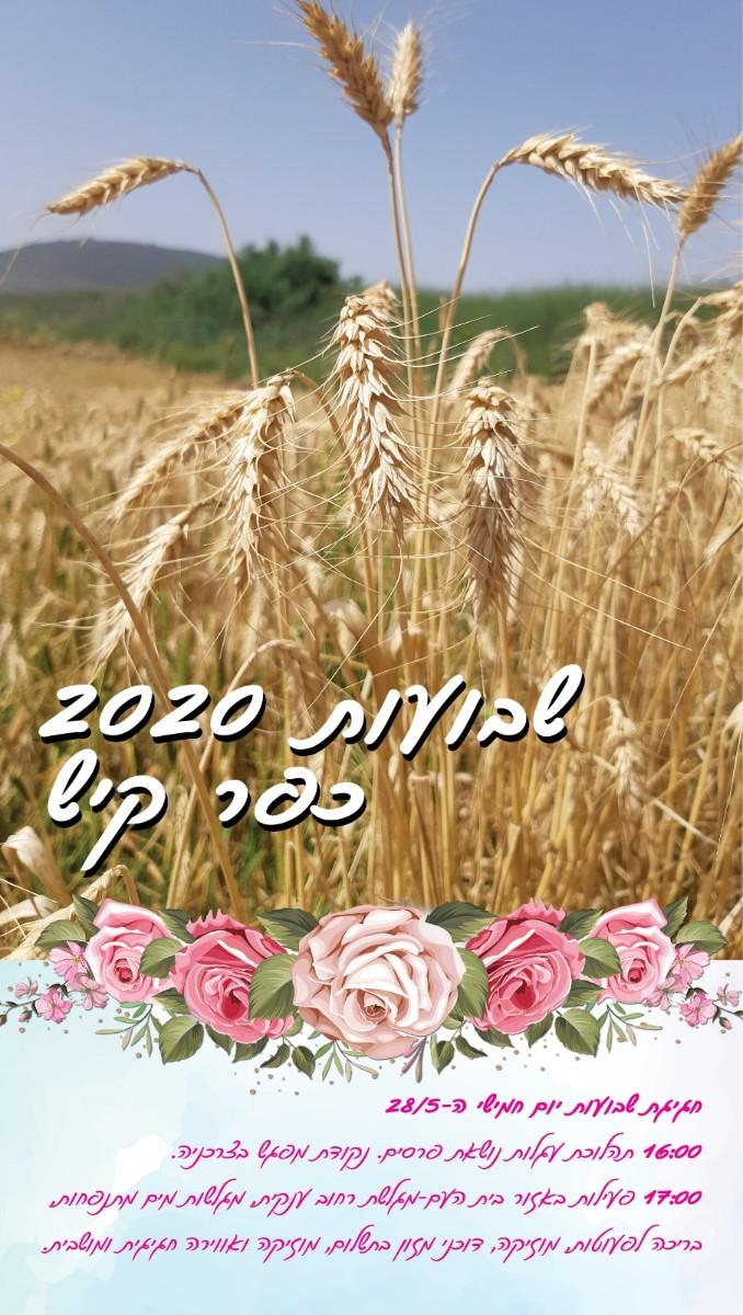 IMG-20200522-WA0023